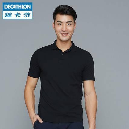 DECATHLON 迪卡侬 INESIS 男士短袖Polo衫 59.9元