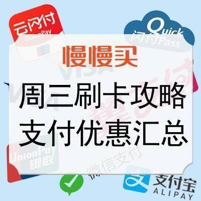 周三9点 信用卡日!光大银行 X 京东商城 单笔满200元立减50元    羊毛、支付优惠大合集