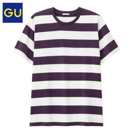 24日10点:极优 GU 男子条纹T恤 49元包邮