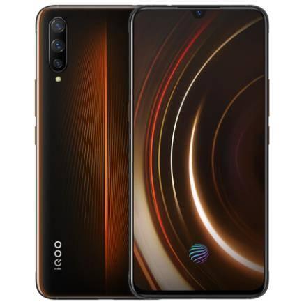 vivo iQOO 智能手机 6GB+128GB    2498元包邮(需用券)