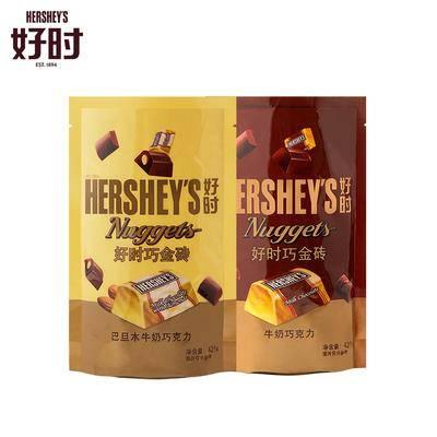 好时 巧金砖 大师级巴旦木巧克力 425g 45元包邮(券后)