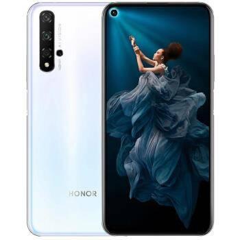 新品发售、31日公布: HONOR 荣耀 20 智能手机 8GB+128GB 冰岛白    100元定金预订