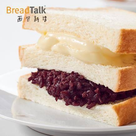 新低:面包新语 紫米夹心面包 1100g/整箱 19.8元包邮(券后)