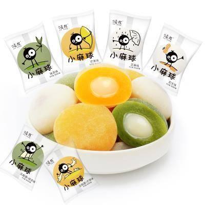 麦兆 开袋即食乳酸菌麻薯干吃汤圆 多口味混搭 500g 5.8元包邮(拼团价)