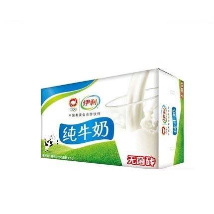 伊利 无菌砖 纯牛奶 250ml*16盒*2件66.88元包邮(2件8折、33.44元/件)