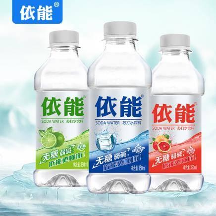 依能 无糖无汽弱碱性加锌苏打水 350ml*24瓶    29.9元包邮(券后)