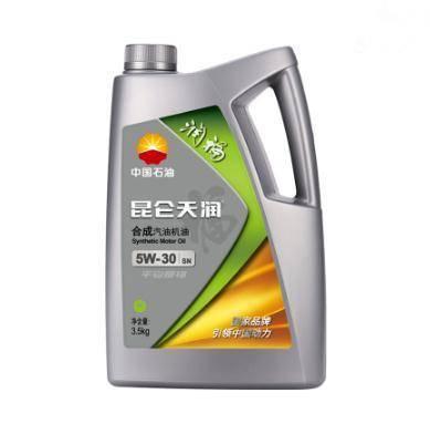 中国石油 昆仑润滑油 昆仑天润 润福 5W-30 SN级 4L 99元