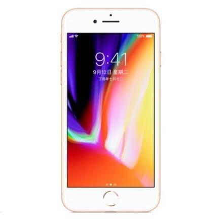 历史新低:Apple iPhone 8 64G 全网通版    3588元包邮(下单立减后)