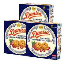 Danisa 丹麥皇冠 曲奇餅干 多口味可選 90g*3盒 20.9元包郵(需拼團)