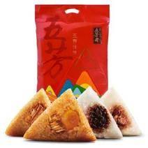 五芳齋 鮮肉蛋黃豆沙禮盒裝 100克*10只 24.9元包郵(用券)