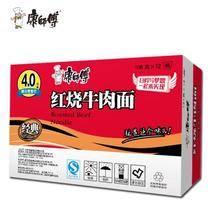 康師傅 經典紅燒牛肉方便面12桶整箱 39.9元包郵(需用券)