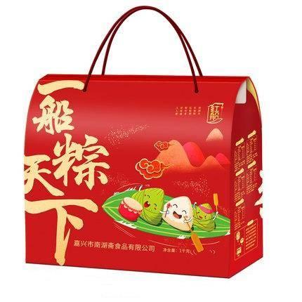 红船 嘉兴粽子 10粽5味 共1000g 19.9元包邮(需用券)