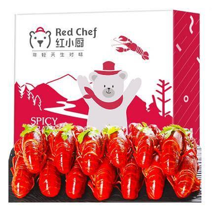 20日8点: 星农联合 红小厨 十三香小龙虾1.5kg 4-6钱/25-38只 *4件    112.8元包邮(双重优惠)