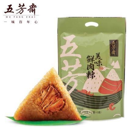 WU FANG ZHAI 五芳斋 美味鲜肉粽大礼包 100g*10只