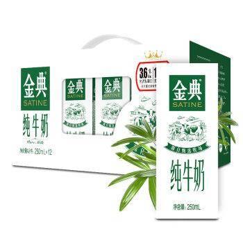 限上海: 伊利 金典纯牛奶 250ml*12盒 *2件55.25元(2件8.5折)