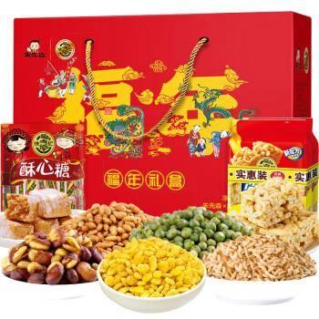 限地区:徐福记X朱先森 每日坚果 零食大礼包 1210g