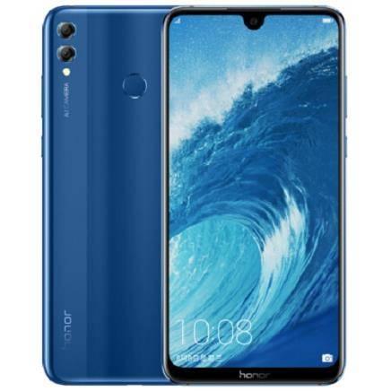 荣耀8X Max 骁龙660 智能手机 6GB+64GB 魅海蓝1399元包邮(下单立减)