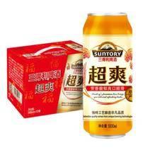 Suntory 三得利啤酒 超爽9.5度 500ml*12聽 *4件 118.60元(雙重優惠)