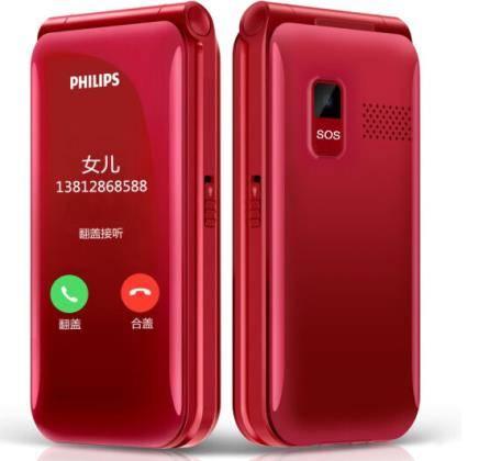 飞利浦(PHILIPS)E218L 新款翻盖老年人老人手机 炫舞红 278元包邮