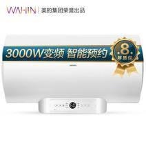16點開始至:華凌 F6030-Y2(HE) 60升 電熱水器 499元包郵(限量100臺)