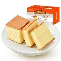 來伊份 純蛋糕 230g*3件 26.8元包郵(折8.9元/件)