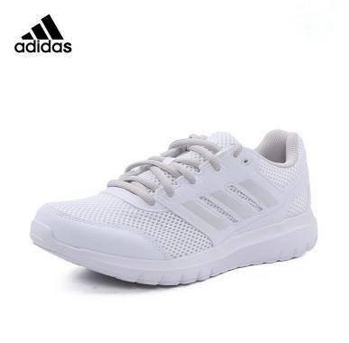 阿迪达斯(adidas) 女子 跑步鞋 DURAMO LITE 2.0 B75587