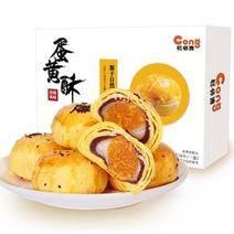 聪师傅 蛋黄酥 6枚装 7.99元包邮(需拼团)