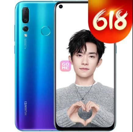 华为新品 HUAWEI nova 4 极点全面屏手机(蓝色 8GB+128GB(4800版)) 2569元包邮