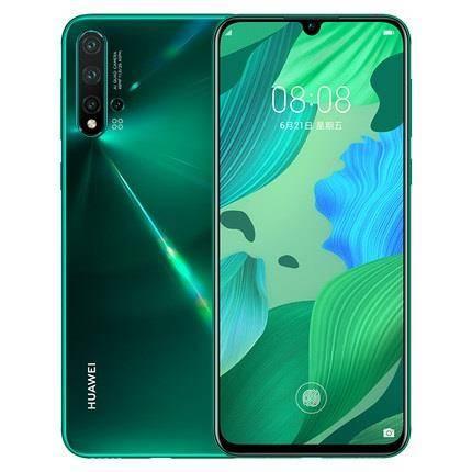 正式发布: HUAWEI 华为 nova 5 Pro 智能手机 盲约预售进行中 18:08发布会、预付50元定金抵尾款