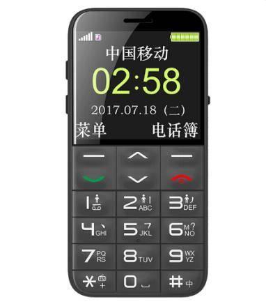 守护宝(上海中兴) L630 超长待机老人手机 学生备用老年功能机 暮光黑 129元