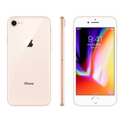 Apple/苹果 iPhone 8 64G 移动联通电信全网通4G手机 3238元包邮(需用券)