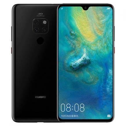 限地区:HUAWEI 华为 Mate 20 智能手机 亮黑色 6GB 64GB 已失效