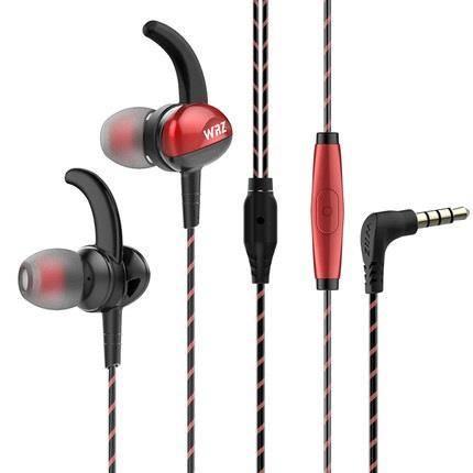 慢友20:30点抵现红包专享:WRZ i7 通用入耳式耳机4.1元包邮(需用券、限量1000件)