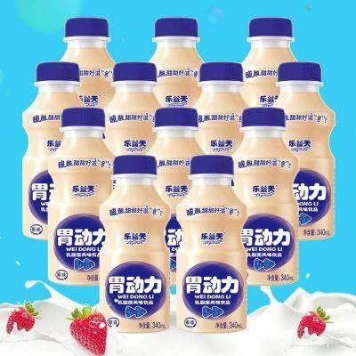 移动端:胃动力 乳酸菌饮品 340ml*12瓶16.8元包邮(拼团)
