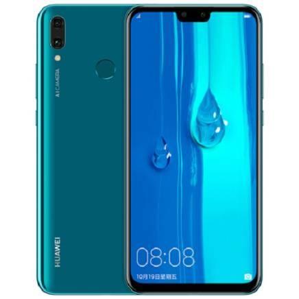 历史低价: HUAWEI 华为 畅享9 Plus 智能手机 宝石蓝 4GB 128GB