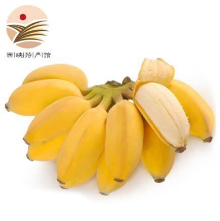 小米蕉 2斤 *4件    16.6元(需用券,合4.15元/件)