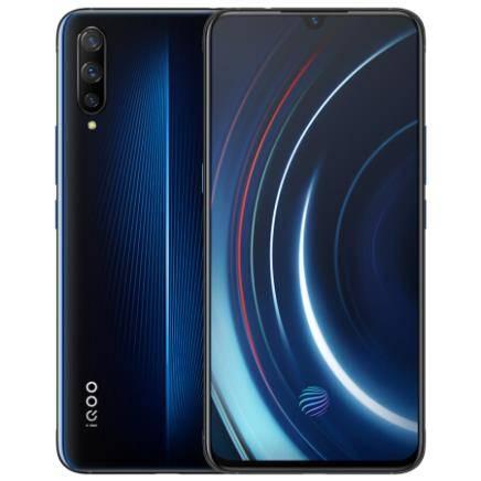 18日0点、手慢无: vivo iQOO 智能手机 6GB+128GB 2298元包邮(12期免息,双重优惠)