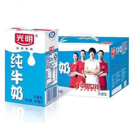 限南京:BRIGHT 光明 小白奶 全脂纯牛奶 250ml*24盒*3件