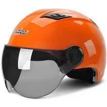 Andes HELMET 電動摩托車頭盔 橙色 19.9元
