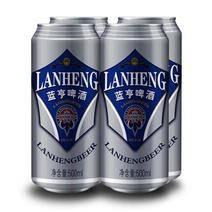 LANHENG 藍亨 經典啤酒500ml*4連包 9.9元,可優惠至4.95元