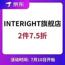 京东自有品牌 INTERIGHT自营旗舰店 爆款2件7.5折清单~