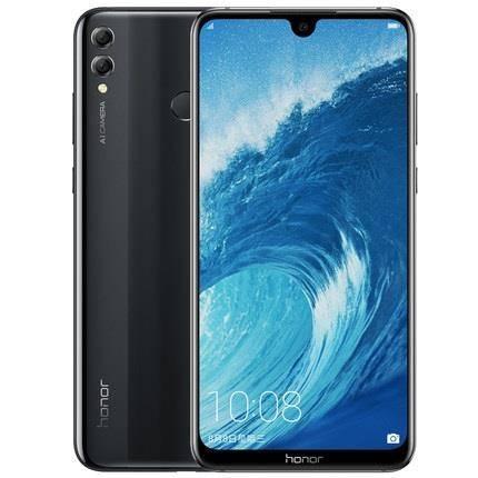 HUAWEI 华为 荣耀 8X Max 智能手机 魅海蓝 6GB+64GB1399元包邮