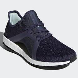 19日0点: adidas 阿迪达斯 PureBOOST X ELEMENT BB6087 女款跑步鞋
