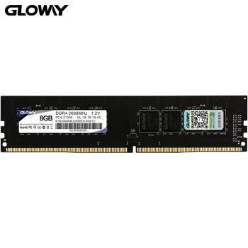 GLOWAY 光威 战将 8GB DDR4 2666 台式机内存条 219元包邮