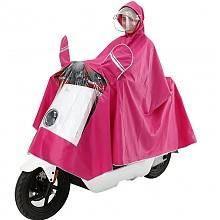 非洲豹 电动摩托车 雨衣