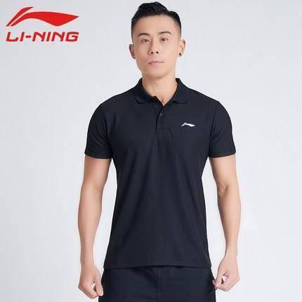 LI-NING 李宁 男透气速干 休闲运动Polo衫 39元包邮(需用券)