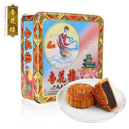 杏花楼 嫦娥铁盒中秋月饼礼盒 800g 47元(需用券)