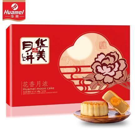 huamel 华美 广式月饼 480g