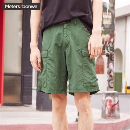 19日0点:美特斯邦威 男士休闲工装短裤
