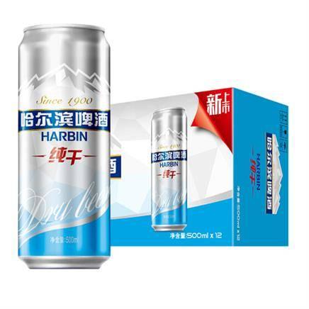 Harbin 哈尔滨 啤酒 纯干500ml*12听 *2件